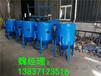 福州市高压水喷砂机除锈机售后服务