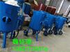 嘉興市移動式噴砂機噴砂除銹配件價格