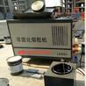 防水材料喷涂机