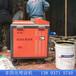 黄南福州非固化喷涂机厂家供应非固化喷涂机