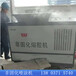 通辽福州厂家供应非固化喷涂机防水非固化喷涂机