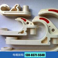 云南曲靖塑料電纜掛鉤機械及行業設備圖片