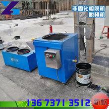 玉树藏族自治州非固化防水喷涂机多少钱图片
