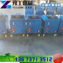 甘南藏族自治州新型非固化喷涂机制造商图片