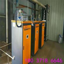 山東省德州市免檢蒸汽發生器使用視頻豫工機械圖片