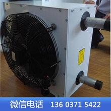 咸寧市工業暖風機視頻蒸汽型暖風機圖片