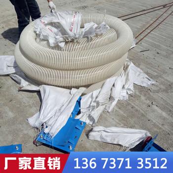 赣州混凝土抛丸机便携式抛丸机厂家信息