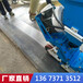 黑龍江綏化小型拋丸機混凝土拋丸機技術指導