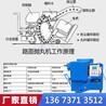 上海11选五_花少钱中大奖_甘南藏族自治州混凝土