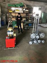 宿州市液压系统绳锯机质量保证桥梁液压绳锯机图片