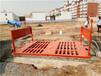 黑龍江省哈爾濱市延壽大型工地洗車機型號齊全