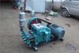 四川省内江市小型泥浆泵厂家联系方式