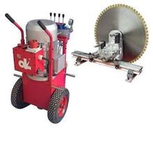 德陽市廣漢混凝土液壓墻鋸機工作原理圖片