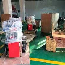 固原市隆德墻體切割設備生產廠家圖片