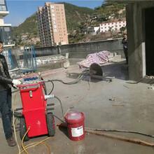 成都市彭州墻壁切割機解決方案圖片