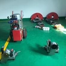 山東萊蕪市鋼城混凝土鋼筋墻鋸機現貨供應圖片
