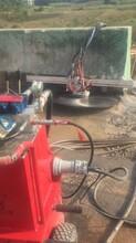 江蘇常州市揚中鋼筋混凝土液壓墻鋸機施工快噪音小圖片