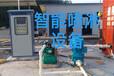 青海海北智能橋梁噴淋養護系統品質有保障