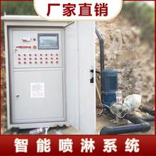 東莞智能控制噴淋系統商情圖片