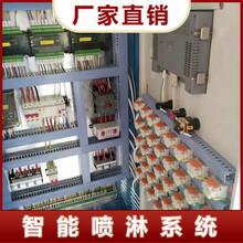 滁州噴淋控制系統在線咨詢圖片