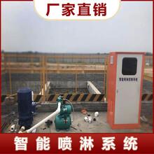 菏澤噴淋控制系統使用說明圖片