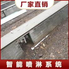 九江智能噴淋系統優惠方便客商圖片