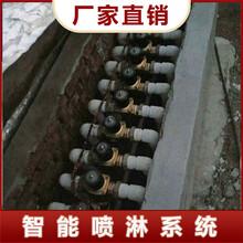 岳陽智能控制噴淋系統噴塑設備圖片