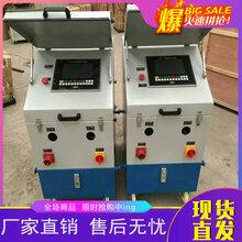 黑龙江惠州中铁中建智能张拉设备超快发货图片