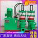 普通低压泵规格及型号说明