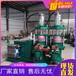 節能型柱塞泵安裝