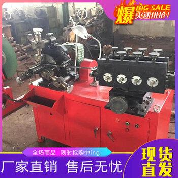 湖南晉城鍍鋅鋼帶制管機現貨供應