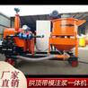 吉林省四平市公主岭市双搅拌注浆一体机供应商