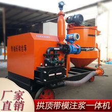 青海省海北州祁連縣隧道注漿攪拌一體機價格圖片