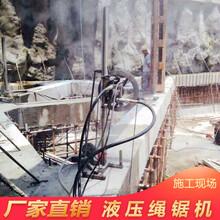 河北省邯鄲市永年縣金剛石繩鋸機品牌圖片
