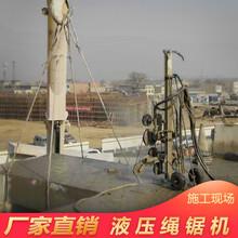 山東省青島市嶗山區金剛石繩鋸機程序圖片