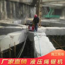 西藏昌都地區洛隆縣繩鋸切割拆除使用說明圖片