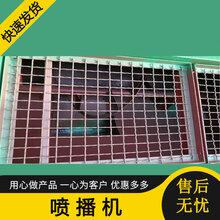 南陽唐河空氣噴播機操作視頻
