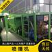 甘孜理塘郑州喷播机供应