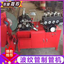 海南省扁管制管機設備廠家圖片