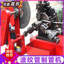 河北省滄州市新華區不銹鋼制管機技術指導圖片