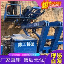 西藏日喀則地區白朗縣錨固鉆機現貨出售