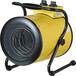 養殖專用熱風爐移動方便