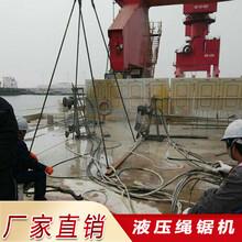 今日推薦:河南省南陽市小型電動繩鋸機工作效率圖片