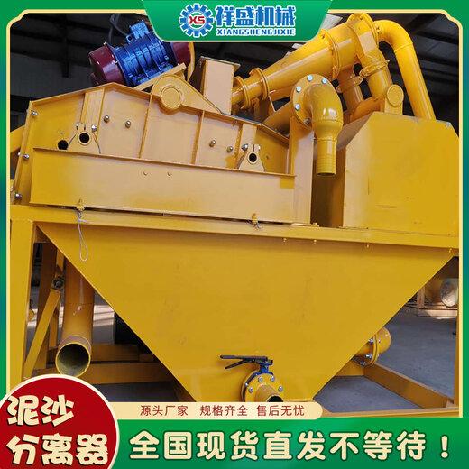 溫州文成建筑泥沙分離器規格