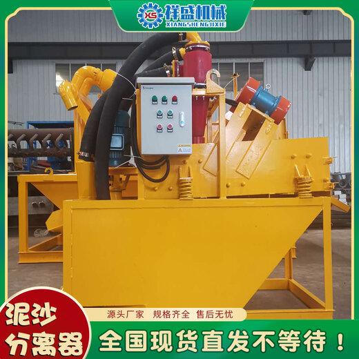 齊齊哈爾鐵鋒液壓式泥水分離器方法