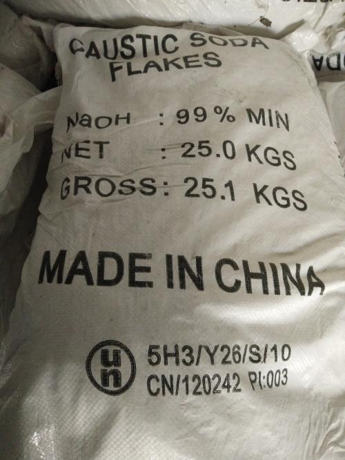 雷波清洗油烟用火碱生产厂家节假日可发货