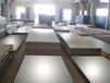 欢迎购买海东316不锈钢板
