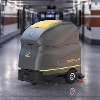 工厂洗地机-道达G70全自动洗地车