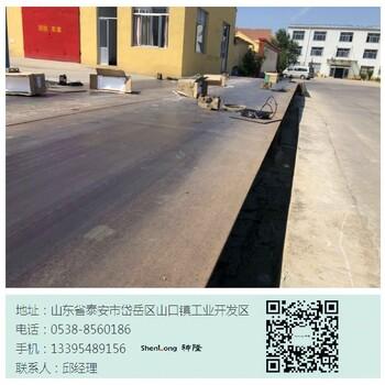 大庆地磅多少钱一台一批发商汽车衡器100吨