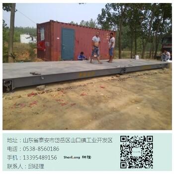 咸宁地磅厂有没有精确的联系方式一优质服务数字汽车衡10米